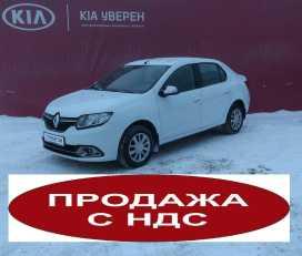 Новосибирск Renault Logan 2015