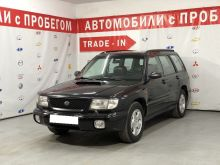 Москва Forester 1999