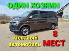 Улан-Удэ Caravelle 2015