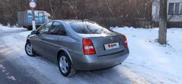 Москва Primera 2005