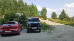 Новоуральск Хантер 2005