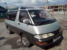 Иркутск Lite Ace 1995