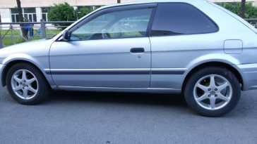 Corolla II 1996