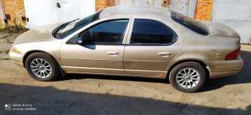 Краснодар Stratus 1999