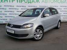 Петрозаводск Golf Plus 2013