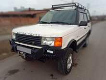 Минеральные Воды Range Rover 1996