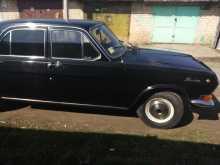 Москва ГАЗ 24 Волга 1977