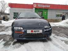 Электросталь 323 1995