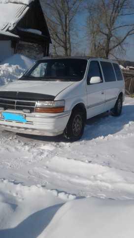 Рубцовск Caravan 1993