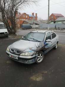 Краснодар Megane 2000