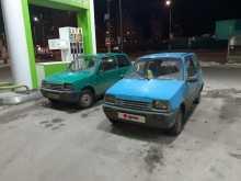 Нижний Новгород 1111 Ока 2001