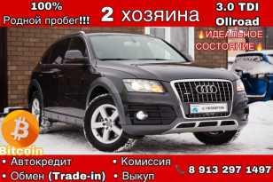 Новокузнецк Q5 2009