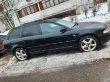 Москва A4 1999