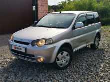 Шадринск HR-V 2001