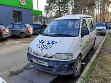 Снежинск Vanette 1999