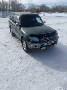 Омск RAV4 1998