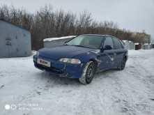 Каменск-Уральский Civic 1993