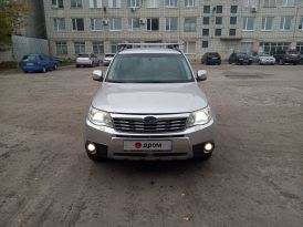 Брянск Forester 2008