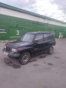 Ногинск Escudo 1994