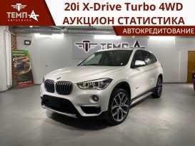 Владивосток BMW X1 2016