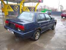 Екатеринбург Pulsar 1990