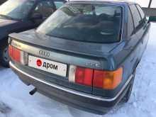 Челябинск 90 1988