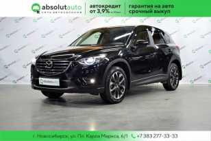Новосибирск Mazda CX-5 2016