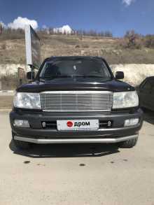 Белгород Land Cruiser 2006