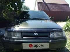 Сергиев Посад 2110 2005