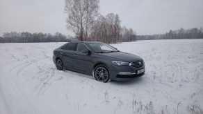 Новосибирск Murman 2017