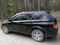 Лесной Kyron 2009