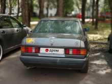 Москва 190 1986