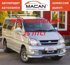 Touring Hiace 2000