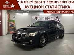 Владивосток Subaru Levorg 2016
