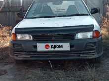 Улан-Удэ Libero 1997