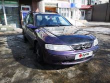 Брянск Vectra 1997