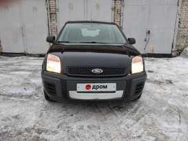 Курган Ford Fusion 2010