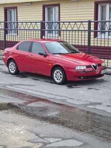 Муравленко 156 2001