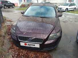 Надым S40 2005