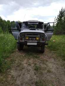 Буланаш 3151 1998