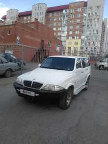 Омск Musso 1998