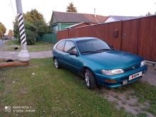 Раменское Corolla 1996