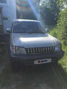 Переславль-Залесский Land Cruiser Prado