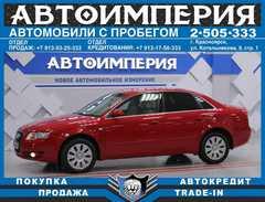 Красноярск A4 2006