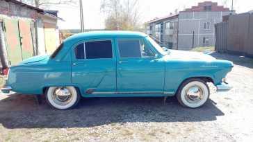 Камышлов 21 Волга 1968