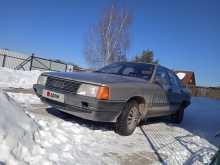 Обухово 100 1986