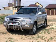 Астрахань Land Cruiser 2007