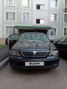Москва Vista Ardeo 1998