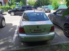Москва Bora 2002