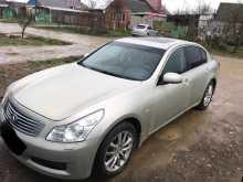 Краснодар G35 2008